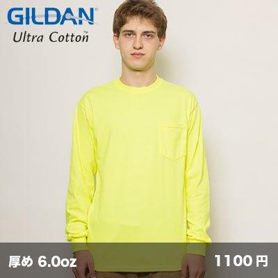 画像1: 長袖ポケットTシャツ(リブ有) [2410] gildan-ギルダン