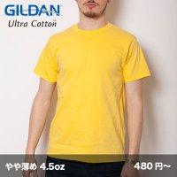 4.5oz ジャパンスペックTシャツ [63000] gildan-ギルダン