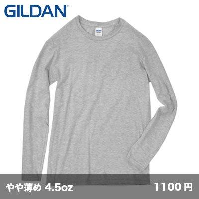 画像1: 4.5oz長袖Tシャツ [6440] gildan-ギルダン