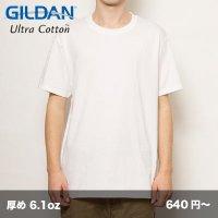 ハンマーTシャツ [HA00] gildan-ギルダン
