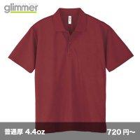 4.4ozドライポロシャツ [00302] glimmer-グリマー