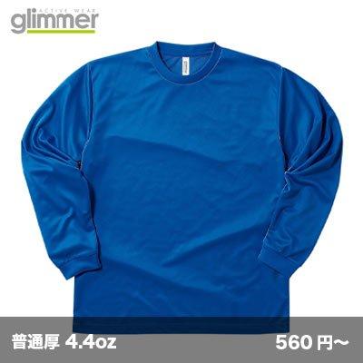 画像1: 4.4ozドライ長袖Tシャツ [00304] glimmer-グリマー