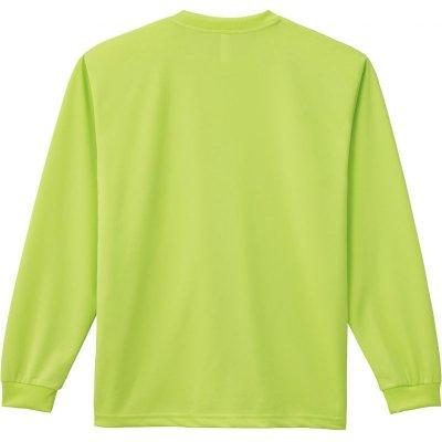 画像2: 4.4ozドライ長袖Tシャツ [00304] glimmer-グリマー