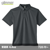 4.4ozドライ ボタンダウンポロシャツ [00313] glimmer-グリマー