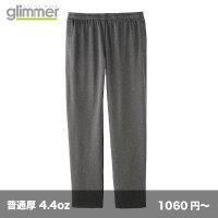 ドライパンツ [00321] glimmer-グリマー