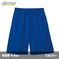 ドライハーフパンツ [00325] glimmer-グリマー