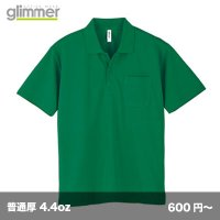 4.4ozドライポロシャツ(ポケット付) [00330] glimmer-グリマー