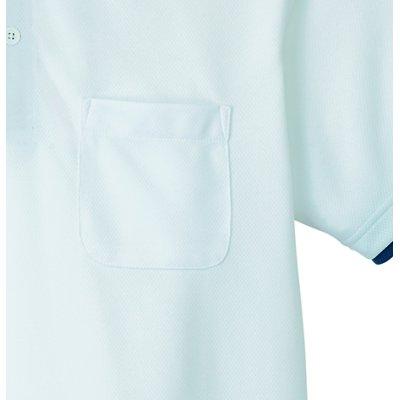 画像2: ドライレイヤードポロシャツ (ポケット付)[00339] glimmer-グリマー