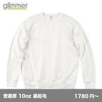 ドライ裏フリーストレーナー [00346] glimmer-グリマー
