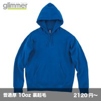 ドライ裏フリースパーカー [00347] glimmer-グリマー