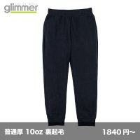 ドライ裏フリーススウェトパンツ [00349] glimmer-グリマー