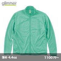 ドライジップジャケット [00358] glimmer-グリマー