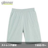 ドライ ストレッチハーフパンツ [00372] glimmer-グリマー