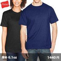 ビーフィーTシャツ [5180] Hanes-ヘインズ