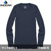 サーマル長袖Tシャツ [T800] INDERA-インデラ