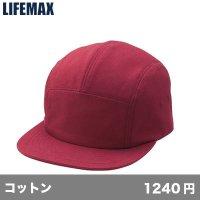 キャンプキャップ [MC6624] LIFEMAX-ライフマックス