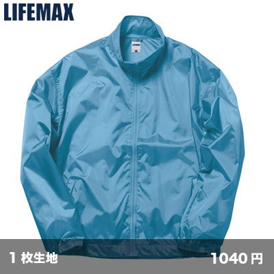 画像1: イベントブルゾン  [MJ0063] LIFEMAX-ライフマックス