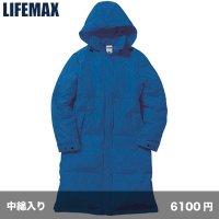 ライトベンチコート  [MJ0066] LIFEMAX-ライフマックス