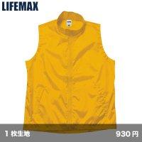 ベーシックベスト  [MJ0067] LIFEMAX-ライフマックス