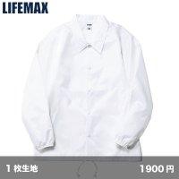 コーチジャケット(1枚生地)  [MJ0076] LIFEMAX-ライフマックス