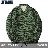 コーチジャケット(裏付)  [MJ0077] LIFEMAX-ライフマックス