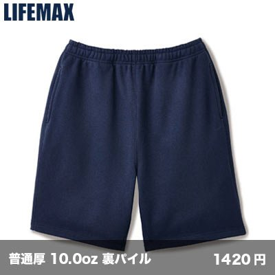 画像1: 10.0oz フレンチテリーショーツ [MP6407] LIFEMAX-ライフマックス
