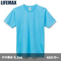 5.3oz ユーロTシャツ [MS1141] LIFEMAX-ライフマックス