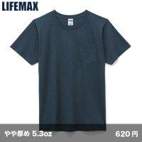 ユーロ ポケットTシャツ [MS1141P] LIFEMAX-ライフマックス