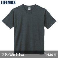 スラブTシャツ [MS1143] LIFEMAX-ライフマックス