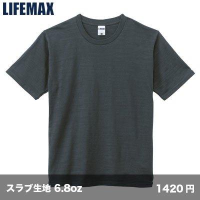 画像1: スラブTシャツ [MS1143] LIFEMAX-ライフマックス
