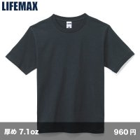 7.1ozヘビーTシャツ [MS1144] LIFEMAX-ライフマックス