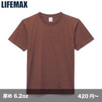 ヘビーウェイトTシャツ [MS1148.1149] LIFEMAX-ライフマックス