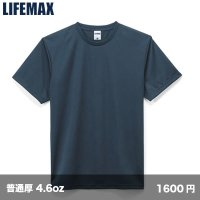 クールコアTシャツ [MS1152] LIFEMAX-ライフマックス