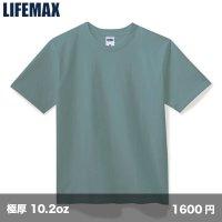 10.2oz スーパーヘビーTシャツ [MS1156] LIFEMAX-ライフマックス