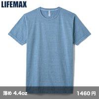 4.4oz ピグメントダイTシャツ [MS1158PGT] LIFEMAX-ライフマックス