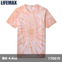 4.4oz タイダイTシャツ [MS1158TDT] LIFEMAX-ライフマックス