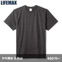 ハイグレード コットンTシャツ [MS1161] LIFEMAX-ライフマックス