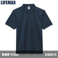 クールコアポロシャツ [MS3118] LIFEMAX-ライフマックス
