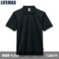 ベーシック ドライポロシャツ(ポリジン加工) [MS3120] LIFEMAX-ライフマックス