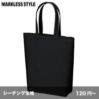 コットンバッグ [TR0102] MARKLESS STYLE-マークレススタイル