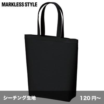 画像1: コットンバッグ [TR0102] MARKLESS STYLE-マークレススタイル