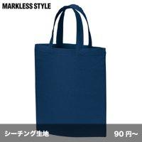 A4コットンバッグ [TR0128] MARKLESS STYLE-マークレススタイル