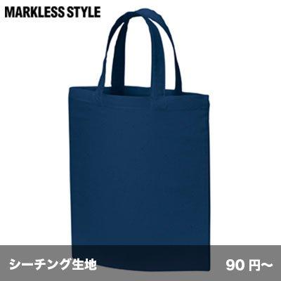 画像1: A4コットンバッグ [TR0128] MARKLESS STYLE-マークレススタイル