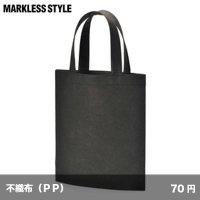 不織布A4フラットトート [TR0435] MARKLESS STYLE-マークレススタイル