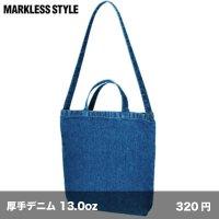 デニムショルダートート [TR0655] MARKLESS STYLE-マークレススタイル