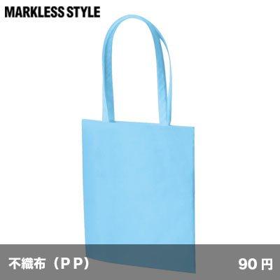 画像1: 不織布フラットショルダートート [TR0810] MARKLESS STYLE-マークレススタイル