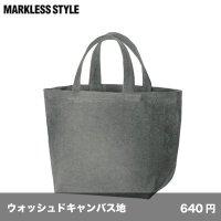 ウォッシュキャンバストート(S) [TR0838] MARKLESS STYLE-マークレススタイル