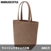 ウォッシュキャンバストート(M) [TR0839] MARKLESS STYLE-マークレススタイル
