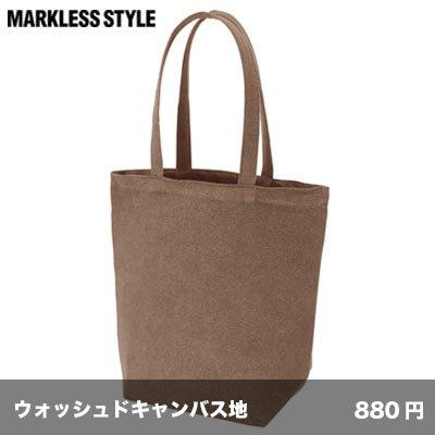画像1: ウォッシュキャンバストート(M) [TR0839] MARKLESS STYLE-マークレススタイル