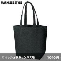 ウォッシュキャンバストート(L) [TR0840] MARKLESS STYLE-マークレススタイル